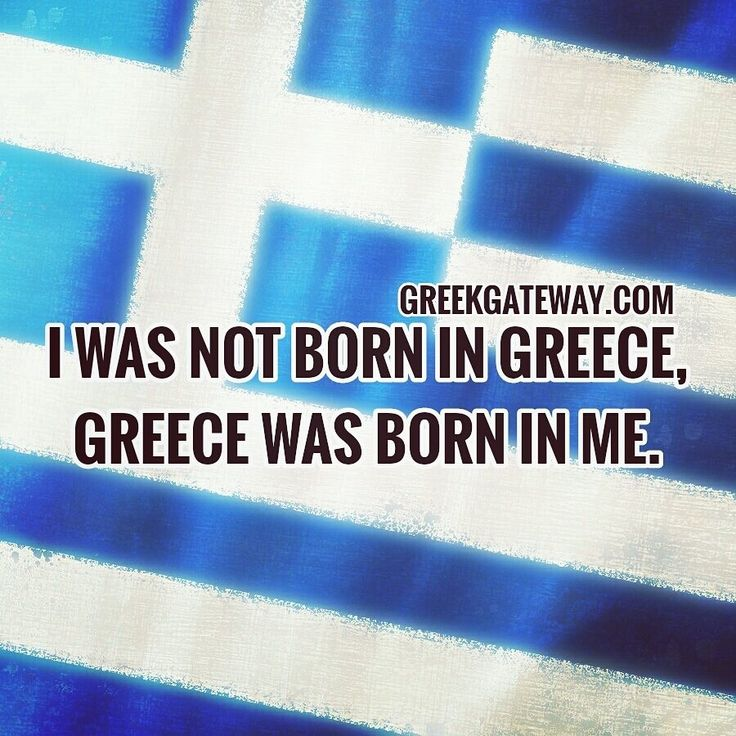 Why i lovw Greece so much...maybe in my other life i was a greek woman :p hihihi