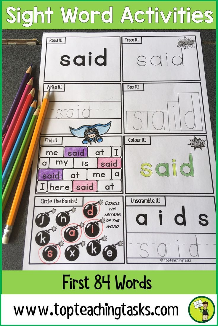 Sight Words Activity Sheets. These worksheets contain superhero themed sight word activity sheets feature 84 high frequency sight word activities! This is great for reading fluency, test prep, and homework. Great for preschool, kindergarten, Grade One, Year One, New Entrant activities. Use these sight words New Zealand activities and games as part of your Word Work Daily 5 activities, as a homework activity or as an addition to your literacy program. {New Entrants, Year One, Year Two}