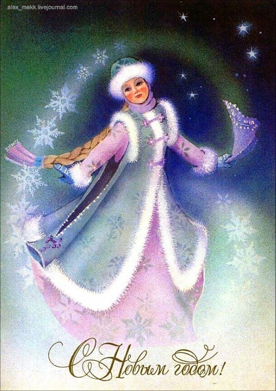 Художник Т.Кузнецова, 1986 г., Изобразительное искусство