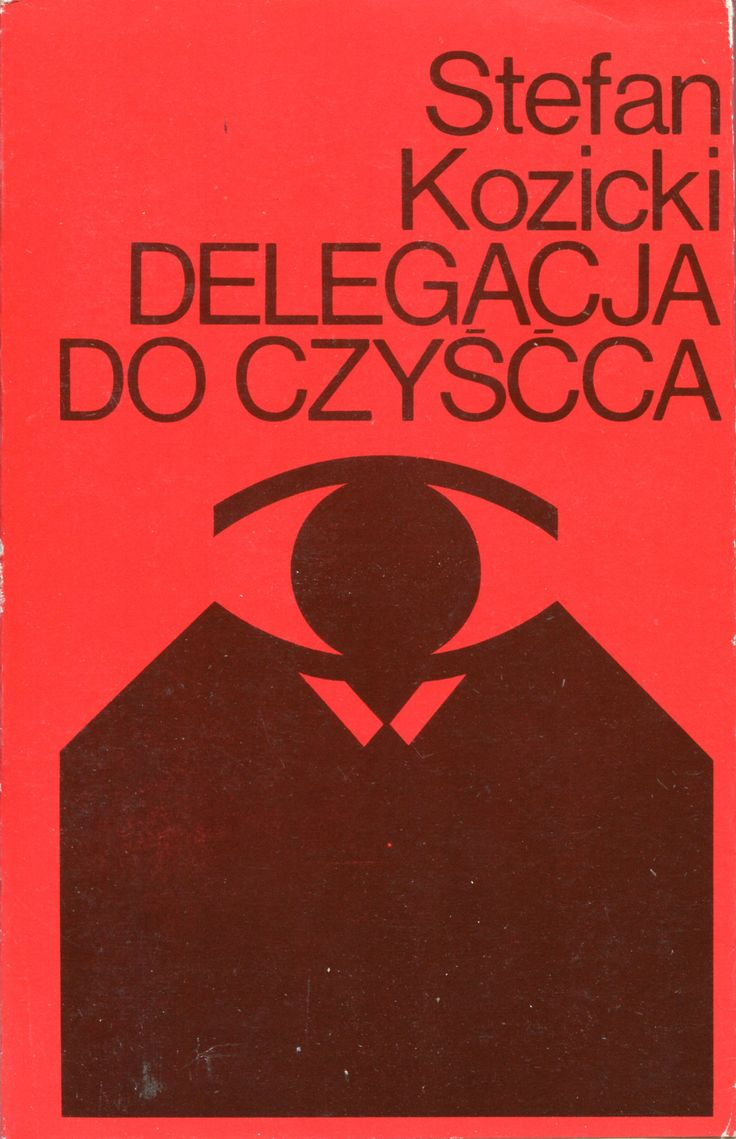 """""""Delegacja do czyśćca"""" Stefan Kozicki Cover by Wojciech Freudenreich Published by Wydawnictwo Iskry 1971"""