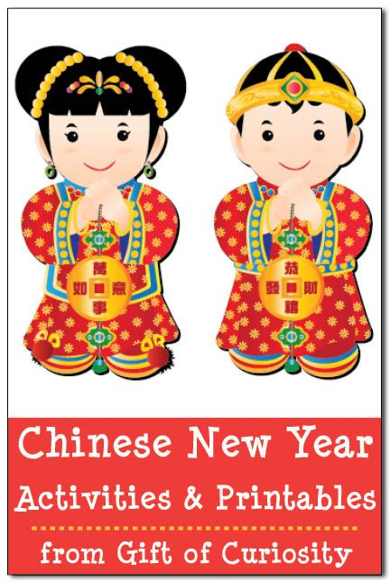 Chinese New Year activities for kids (including Chinese New Year printables)