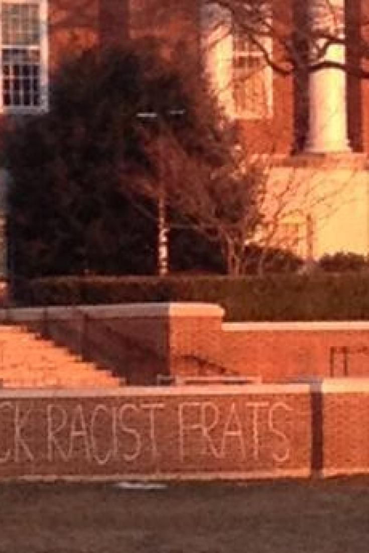 UMD Frat Brother Allegedly Sent Racist Email, Signed Off With 'F*** Consent'