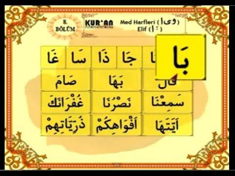 08. Med harfleri - En Kolay Kur'an Öğreniyorum - YouTube