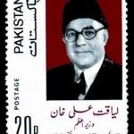 Liaquat Ali Khan Photos