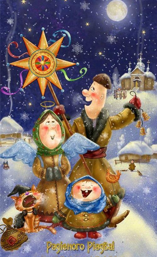Украинские открытки на новый год, сделать для