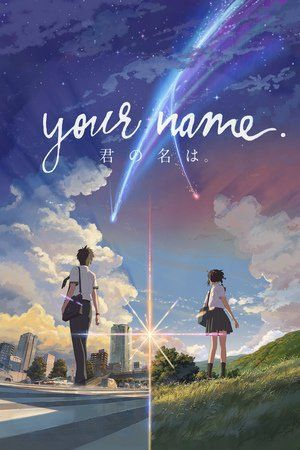 Your Name. Full Movie  Release : 2016-08-26 Runtime : 106 min. Genre : Animation, Drama, Fantasy, Romance Stars : Ryunosuke Kamiki, Mone Kamishiraishi, Etsuko Ichihara, Ryou Narita, Aoi Yuki, Nobunaga Shimazaki Overview : High schoolers Mitsuha and Taki are complete strangers living separate lives. But one night, they suddenly switch places. Mitsuha wakes up in Taki's body, and he in hers. This bizarre occurrence continues to happen randomly, and the two must adjust their lives around each…