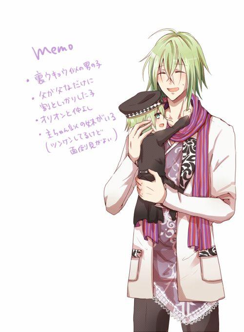 Amnesia And Ukyo Image