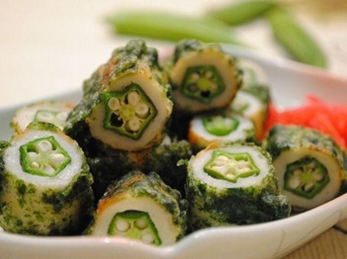 ちくわの中にオクラを入れて、青のりと天ぷら粉の衣をつけて揚げる、見た目も美味しそうなオクラの磯辺揚げ。パパのおつまみにもなるし、オクラが苦手な子供も喜んで食べてくれそう。