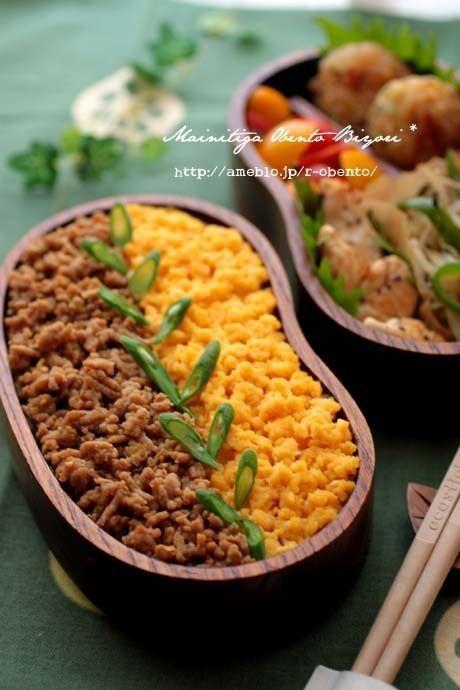 3色そぼろ丼と大根餅のお弁当~パパのお弁当~|毎日がお弁当日和♪