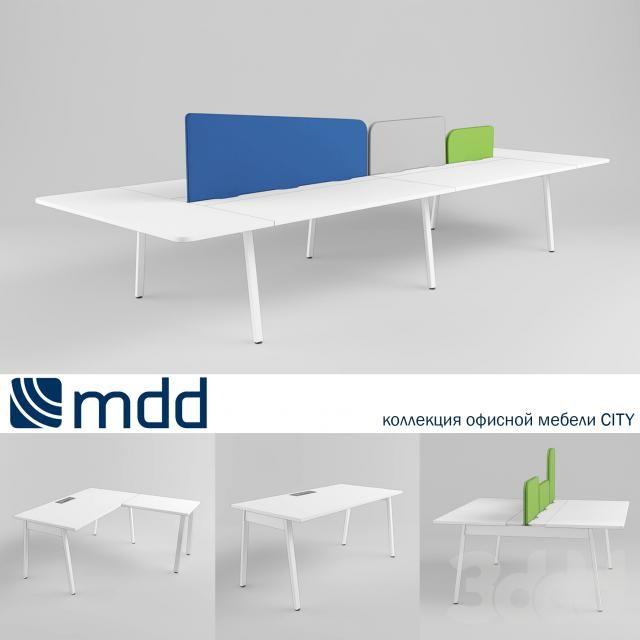 коллекция мебели для персонала CITY