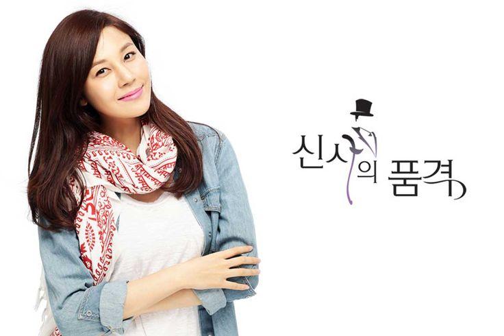 "Kim Ha-Neul zweifelt in ""Gentleman's Dignity"" an der Männerwelt | © SBS"