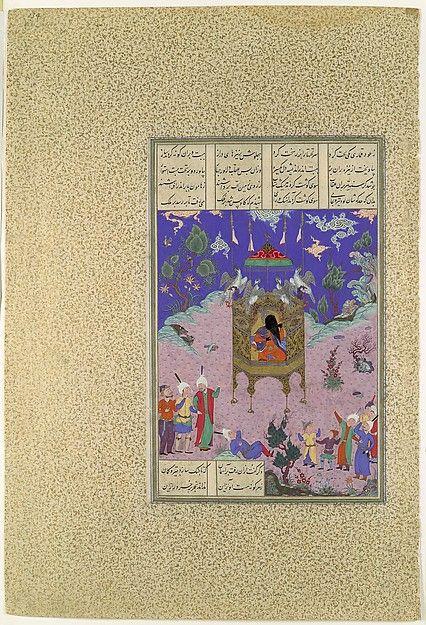 """Kai Kavus Ascends to the Sky"", Folio from the Shahnama (Book of Kings) of Shah Tahmasp"