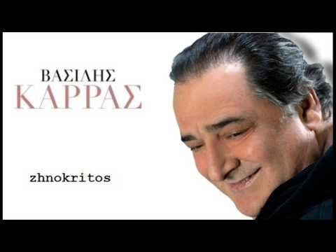 Δε φυλακίζεται (Φεύγω) - Βασίλης Καρράς  (New Song 2014)