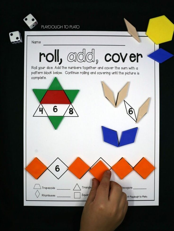 Free Roll, Add and Cover Pattern Block Mats