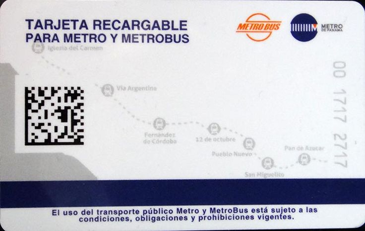Пластиковая карта для использования в метро Панама-Сити | САМОСТОЯТЕЛЬНО ПО МИРУ