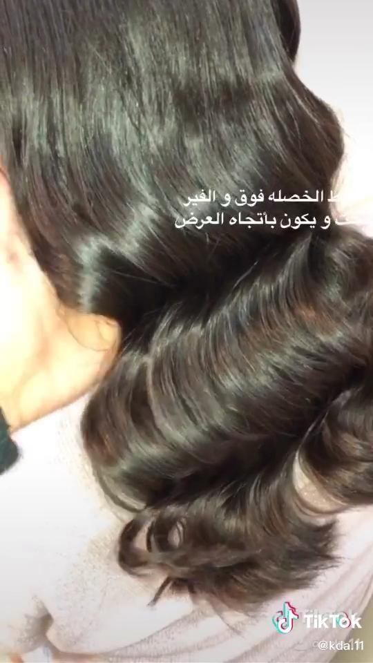 طريقة الفير بهالطريقة Video In 2021 Long Hair Styles Hair Styles Hair