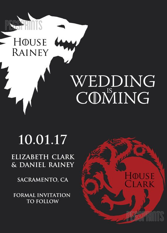 Geek Save The Date   Game Of Thrones Save The Date   Printable Wedding  Announcement   Game Of Thrones Invitation