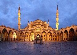 Turcja, Istambuł, Błękitny, Meczet, Dziedziniec