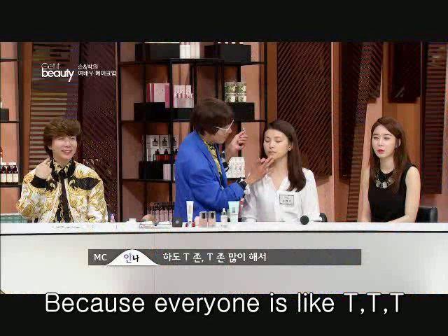 If you LOVE Korean Makeup and Korean Cosmetic Visit my blog! http://ladyfoxmakeup.blogspot.kr/  Part 1 : Intro : http://youtu.be/aSu2U9E0Pl4 Part 2 : Actress Makeup tutorial : Part 3 : Talking Mirror :