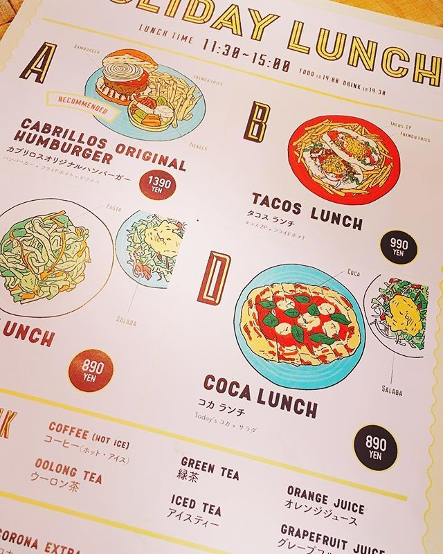 ・ こんにちは!(^◇^) 土、日、祝日は元気にランチから営業いたします!! オリジナルハンバーガー、タコス、パスタ、コカ(ピザ)と 4種類のランチをご用意しております! お気軽にふら~っとお立ち寄りください♪ ・ 忘年会のお店はお決まりですか? ・ カブリロスではスタンダードな2時間のコース ゆっくり楽しめる3時間のコース リーズナブルな二次会コースなどご用意しております! ・ ご予算に合わせてコースを組む事もできますので お気軽にご相談ください! ・ 今年の忘年会は是非当店で☆ ・ 溝の口駅から徒歩3分 ・ 本日の営業時間 11:30~15:00(ラストオーダー14:30) 17:00〜27:00(ラストオーダー26:30) TEL:044-850-5830 ・ #Cabrillos #カブリロス #カリフォルニアメキシカン #カリメックス #溝の口 #田園都市線 #大井町線 #タコス #ファヒータ #コカ #肉 #ビール #クラフトビール #ランチ #個室 #貸切 #忘年会 #結婚式二次会 #パーティー #テキーラ #ハンバーガー #タコス #パスタ #コカ