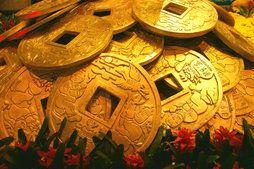 #adivinación_I_Ching El método de adivinación I Ching como método más reconocido