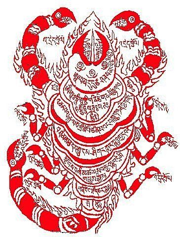 Red Scorpion Amulet