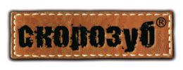 Семечки «Скорозуб» - это традиционный продукт, передовые технологии и современный дизайн. В стильной «джинсовой» упаковке можно найти только отборные обжаренные семечки лучших кондитерских сортов, произрастающих на юге России.