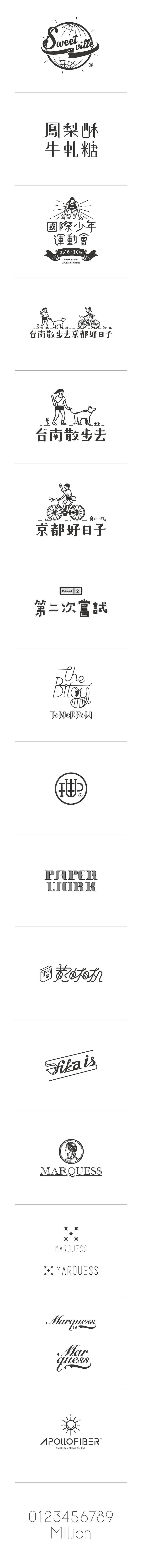 Logotype / 2 on Behance