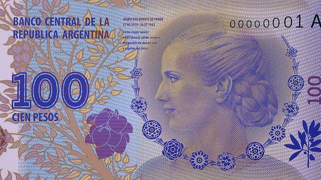 Argentina currency is a Argentine Peso. 1 Argentine Peso is valued at .18 US Dollars compared to the US currency. This bill in the picture is valued at $17.53 in US currency.
