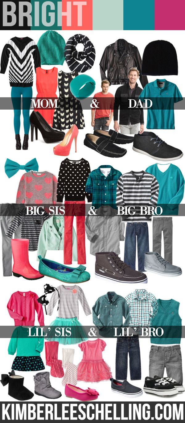 Family photos - what to wear: Bright Teal Coral Family photo shoot style inspiration - what to wear From Kimberlee Schelling Photography - http://www.kimberleeschelling.com/fall-2013-style-guide/