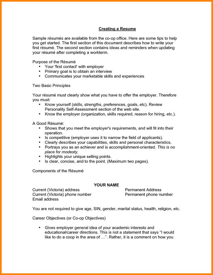 The  Best Resume Objective Sample Ideas On   Good
