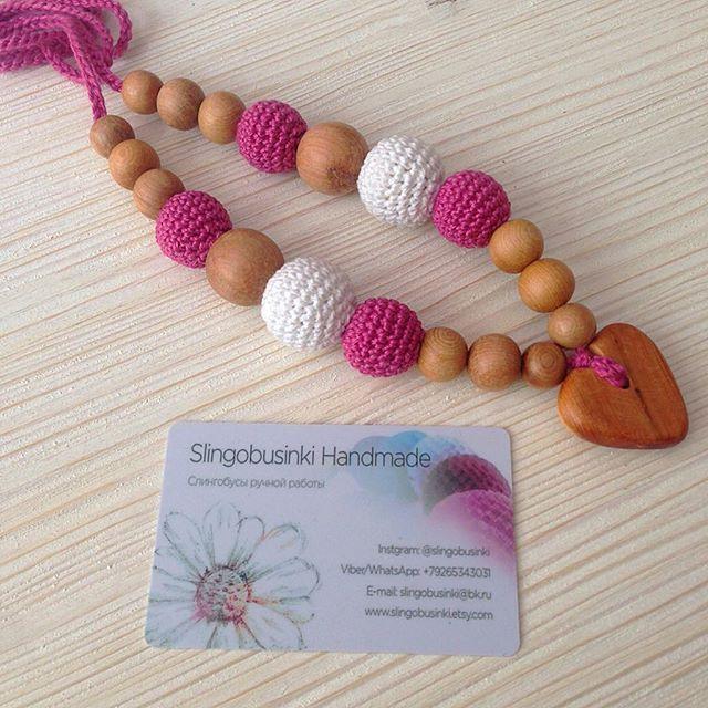Можжевеловые бусики с сердечком снова в наличии Цена 500₽  #handmade by #slingobusinki #withlove #crochet #nursingnecklace…