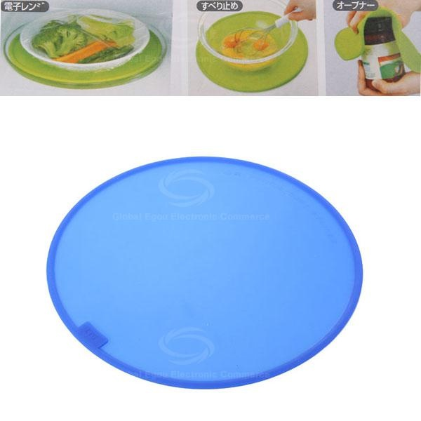 Multifuntional Silicone Round Shape Heat Resistance Mat IH Cooking Heater Sheet (Blue)  Rating:   0.0(0 Customer Reviews)  Status : In Stock SKU : HD0338901  Now: USD 3.51