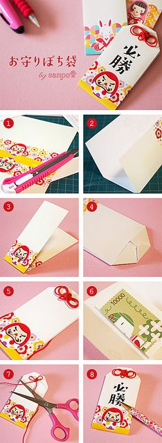 DIY Paper Omamori by sanposter, via Flickr
