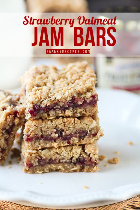 Strawberry Oatmeal Jam Bars - A delicious combination of strawberry and honey jam with a double oat and brown sugar, buttery streusel topping. #FruitandHoney #Walmart #ad