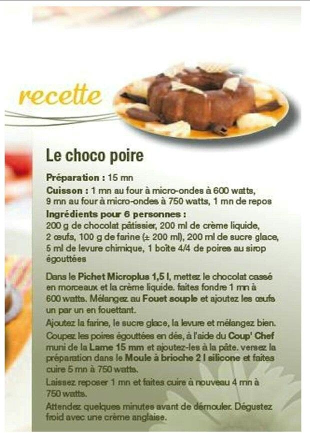 113 best images about tupperware recettes on pinterest - Recette tupperware pour noel ...