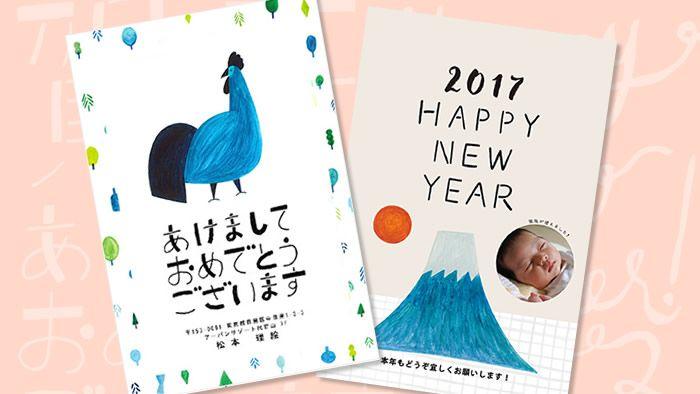 こころ温まる手描き素材を使って 年賀状デザインにチャレンジしてみよう! こんにちは! omatsuです。 先月「haconiwa DESIGN STORE」のリリース第4弾として発売した「箱庭デザイン年賀状2017」。  […