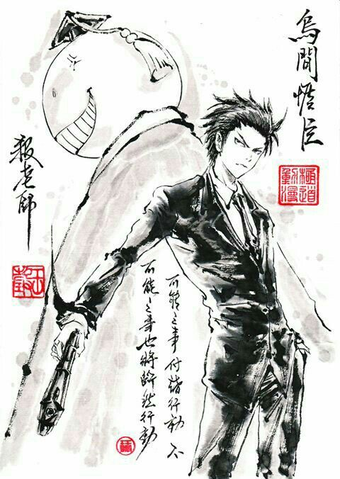 Korosensei, Karasuma, text, gun; Assassination Classroom