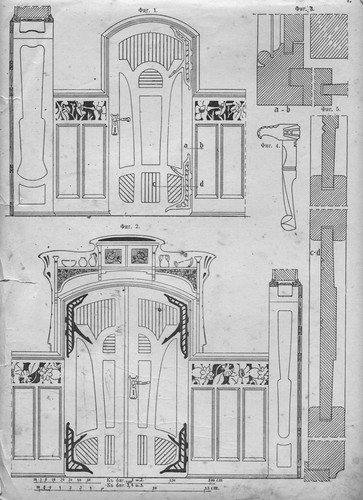 Drawing Interior Art Nouveau Deco