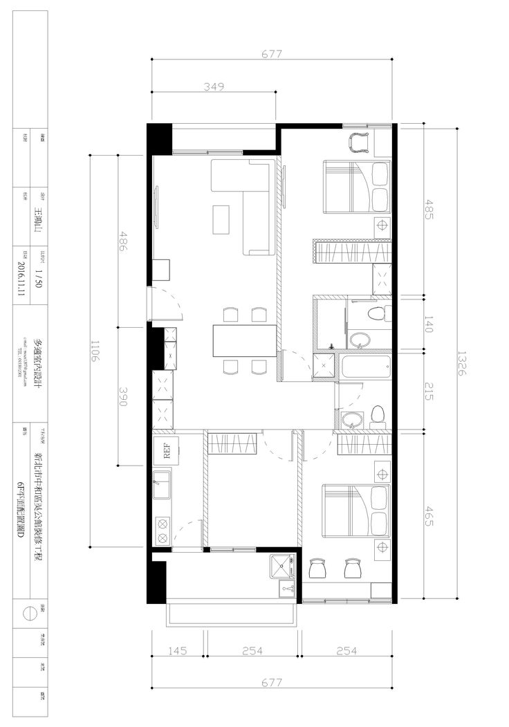 32 best PROJECT S7 P1 images on Pinterest Searching - logiciel plan appartement gratuit