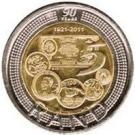 Coins that have pictures of other coins are always interesting.  This 5 Rand bimetallic from South Africa has pictures of other South African coins and currency.