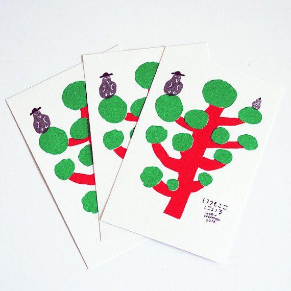 We are here postcards by mogutakahashi on Etsy, €4.00