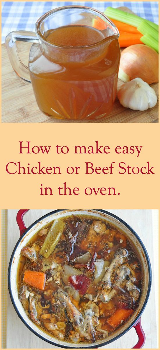 How to make chicken stock or beef stock in the oven. It's so easy to make at the same time while slow cooking or oven braising, saving time, money & energy.