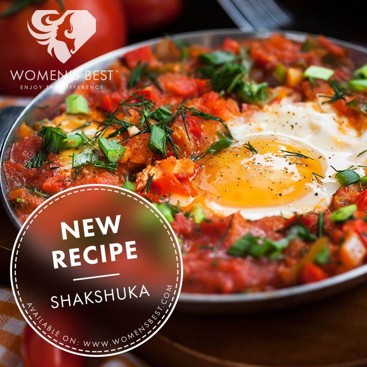 Try this new healthy Shakshuka recipe and begin healthier eating!