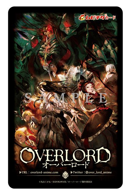 Overlord Anime's Compilation Project Split Into 2 Films With Myth&Roid Music | Anime Smile