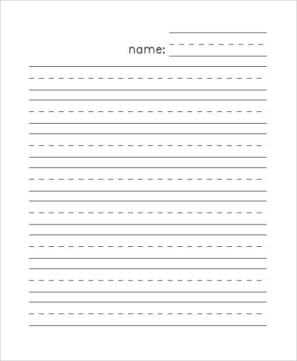 Kindergarten Lined Writing Paper KIDDIE CORNER