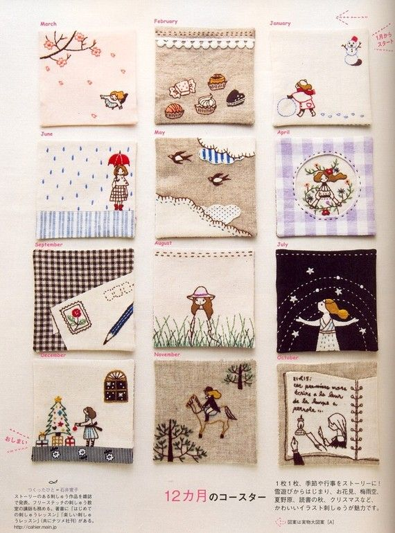embroidered calendar, from Japanese embroidery craft book Stitch Ideas Vol.11