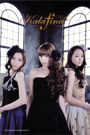 17 Best images about Kalafina on Pinterest   In the light ...