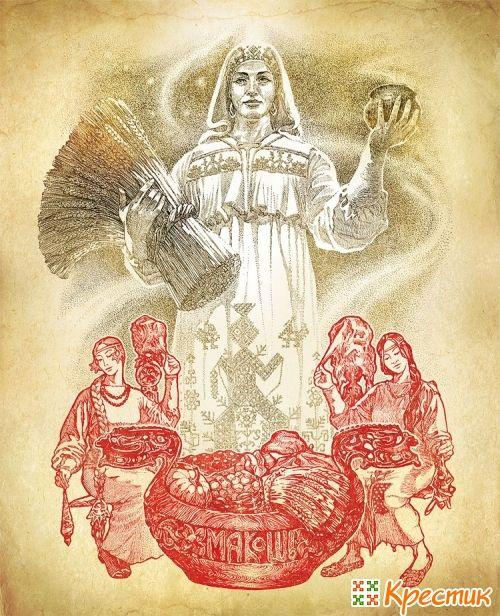 Оберег богиня Макошь
