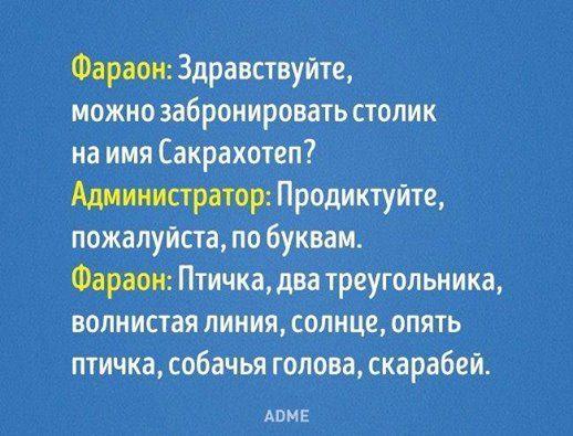 Фото Татьяны Невской.